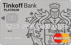 Сравниваем по всем фронтам 8 классных кредитных карт