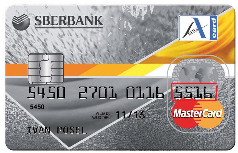 Сбербанк: как привязать номер телефона к своей банковской карте?