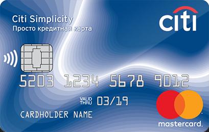 Как обналичить кредитную карту без предоплаты и лишних комиссий?