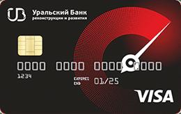 Налетай народ, кому нужна кредитная карта без отказа!