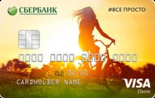 Студенческая кредитная карта: оцениваем 5 представителей