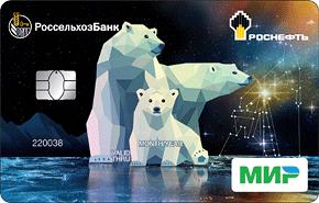 11 кредитных карт с бесплатным годовым обслуживанием