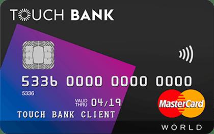 Подборка из 6 кредитных карт, выдаваемых даже безработным