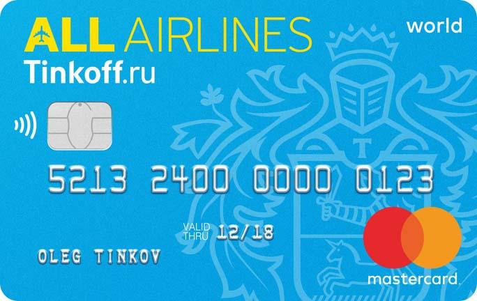 Кредитные карты по паспорту: подборка 8 карт без лишних хлопот