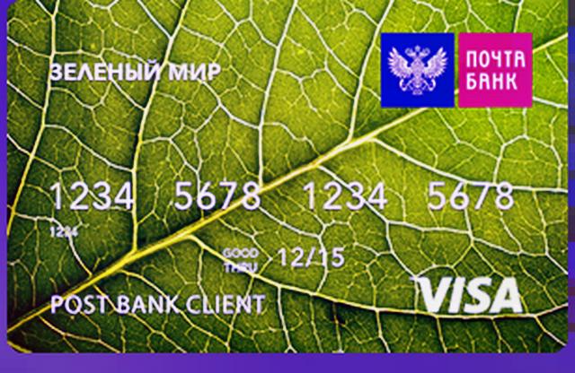 6 кредитных карт с 18 лет, которые можно оформить без проблем