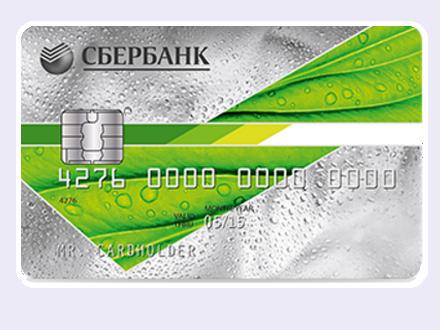 Номинация «Самая выгодная кредитная карта» от Картоведа
