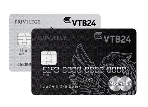 Кредитные карты с низким процентом: наша новая подборка