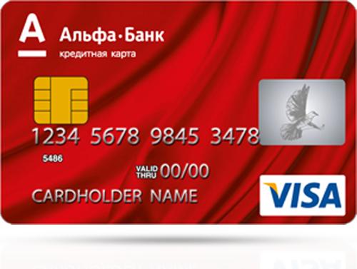 Специально для тех, кому нужно подобрать кредитную карту – 8 карт
