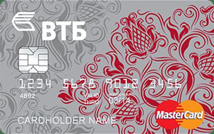 Рейтинг ТОП8 лучших кредитных карт 2017 года