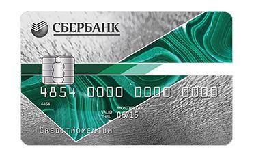 Карты Моментум от Сбербанка: обзор моментальных карт главного банка