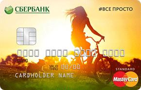 Обзор молодежных карт Сбербанка: дебетовые и кредитные продукты