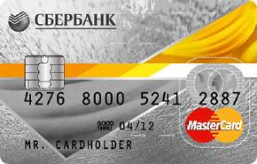 Поговорим про кредитные карты Сбербанка: 100% обзор