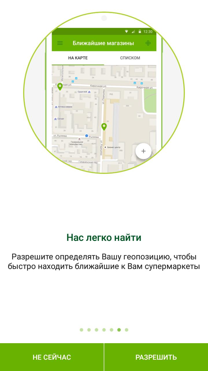 Все о карте «Перекресток»: как активировать, проверить баланс и другие вопросы