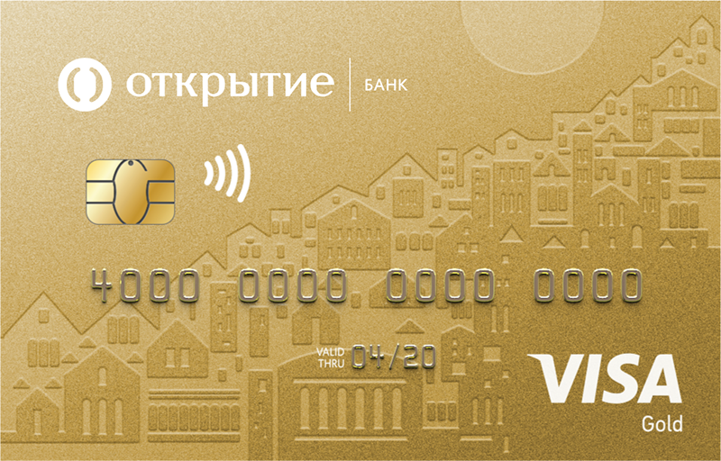 Банк Открытие: обзор кредитных карт