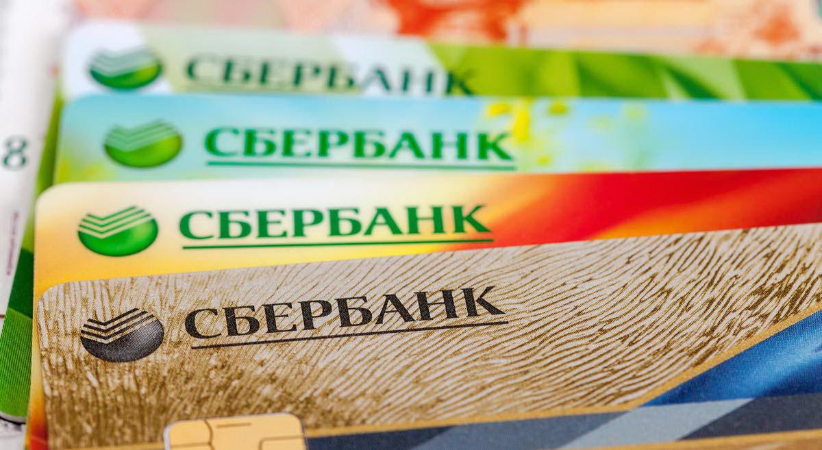 Обзор годового обслуживания ВСЕХ кредитных карт Сбербанка