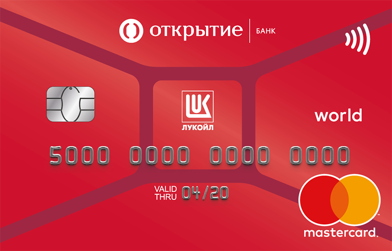 Полный обзор дебетовых карт банка «Открытие» от Картоведа