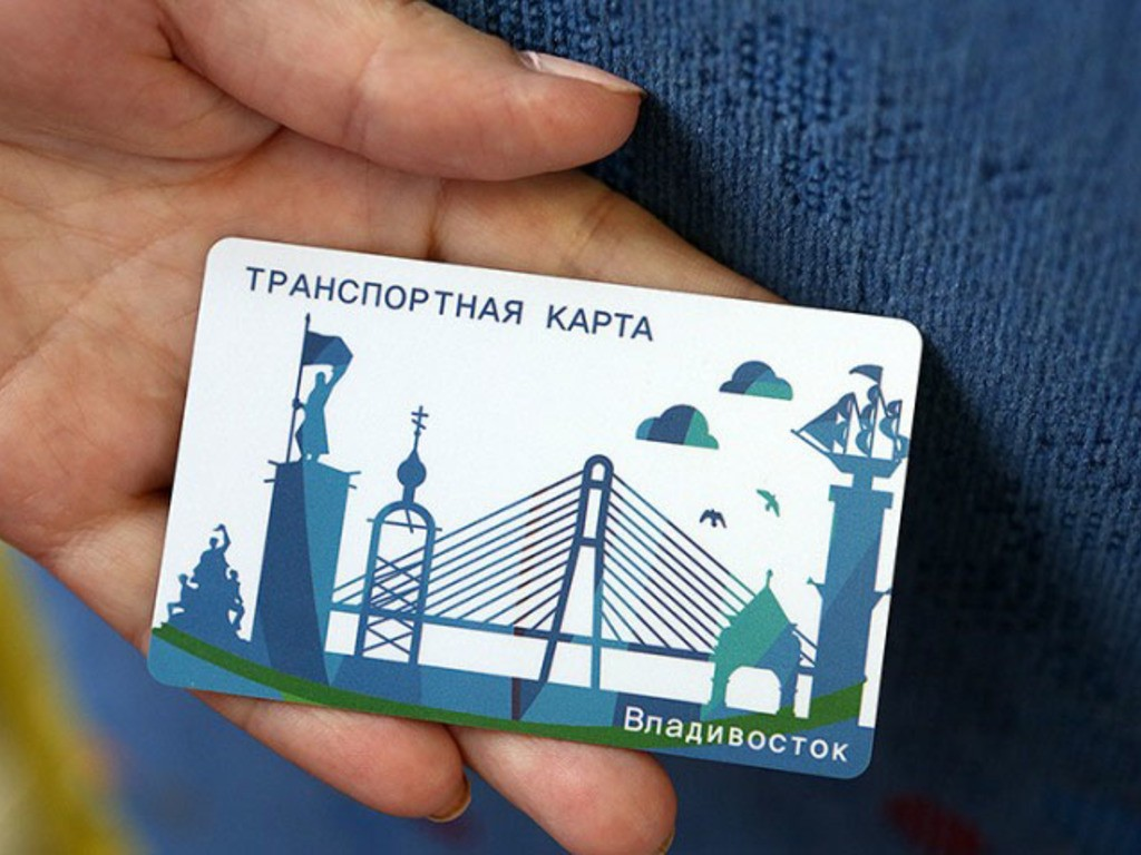 Как пополнить транспортную карту через Сбербанк-онлайн?