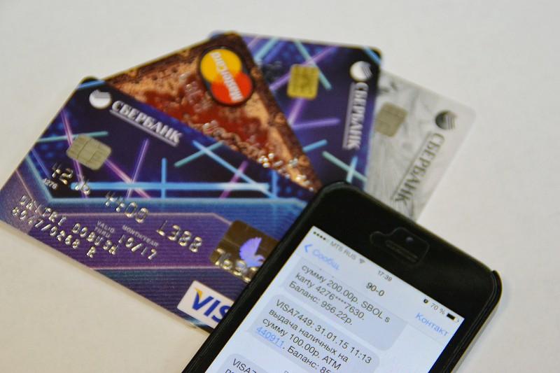 5 способов отвязать номер телефона от карты Сбербанка