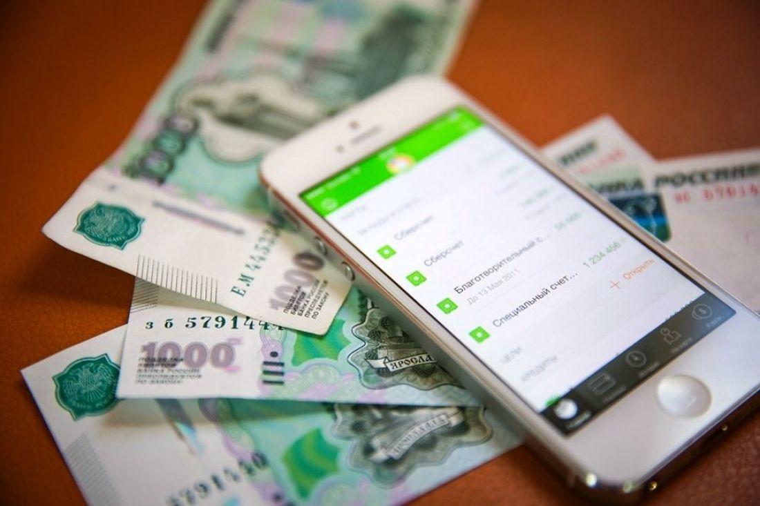 Как отключить мобильный банк на карте Сбербанка: инструкции