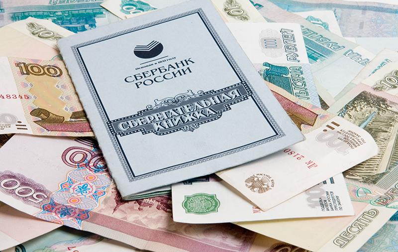 Рабочие способы перевести деньги со Сберкнижки на карту
