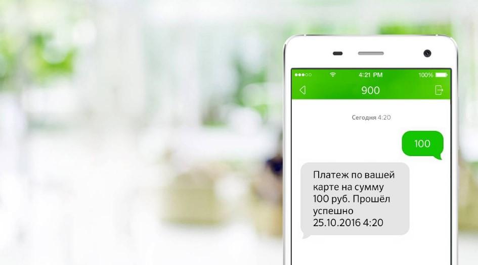 Смена номера телефона карты Сбербанка: проверенные методы