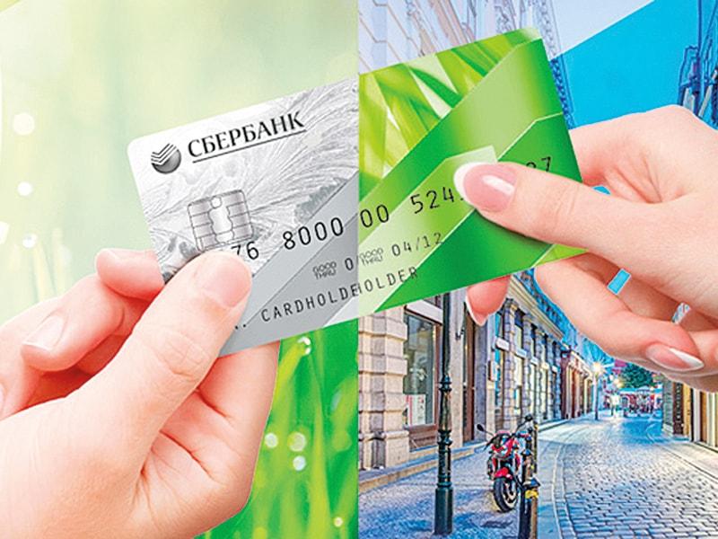 Особенности замены карты Сбербанка при смене своей фамилии
