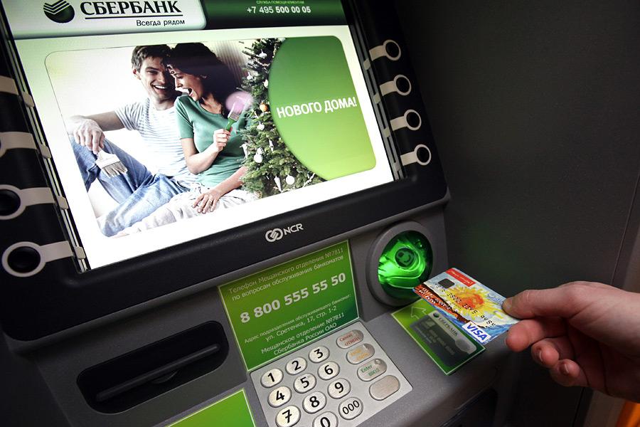 Как вставлять карту в банкомат: простой способ без извращений