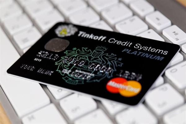 Как правильно закрыть свою карту Тинькофф: для дебетовых и кредитных