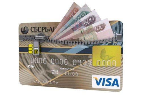 Изображение - Как начисляются проценты по кредитной карте сбербанка 1-9