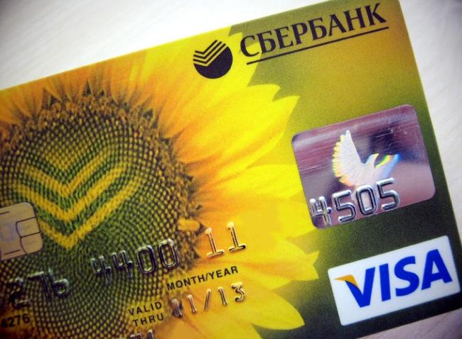 Зарплатная карта Сбербанка: подробный обзор для зарплатников