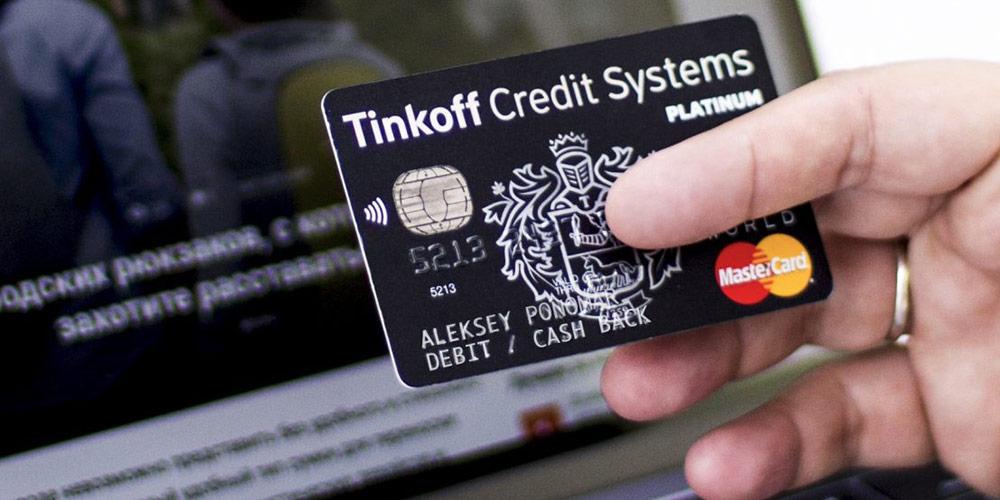 Как увеличить лимит по кредитной карте Тинькофф: возможные решения