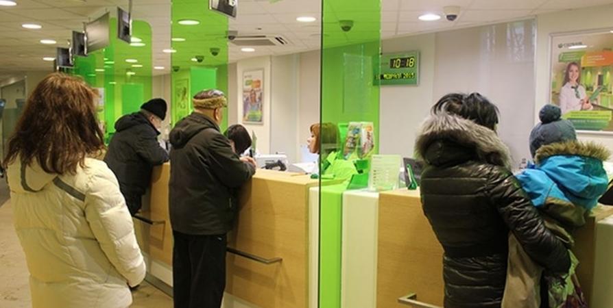 Как правильно закрыть свою кредитную карту от Сбербанка?