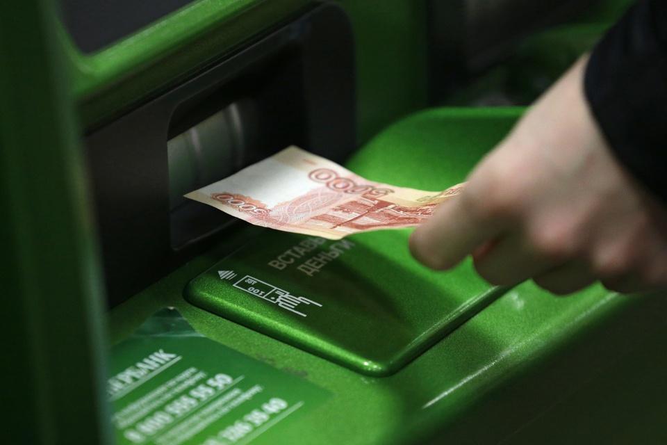 Как начисляются проценты по кредитной карте Сбербанка?