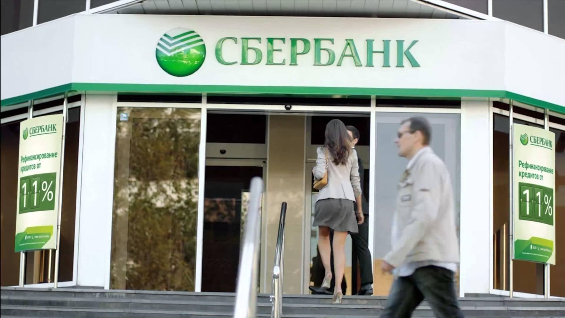 Заблокировали карту Сбербанка: инструкция по выживанию