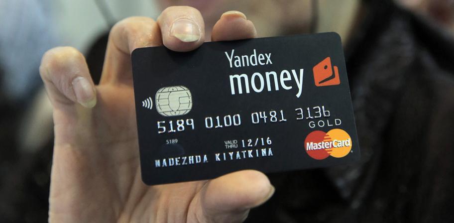 Карта Яндекс Деньги: не банк, но с картой – что это за чудо?