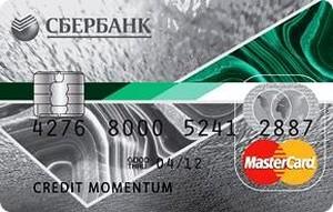 Кредитная карта Сбербанк Моментум: замена моментальному кредиту