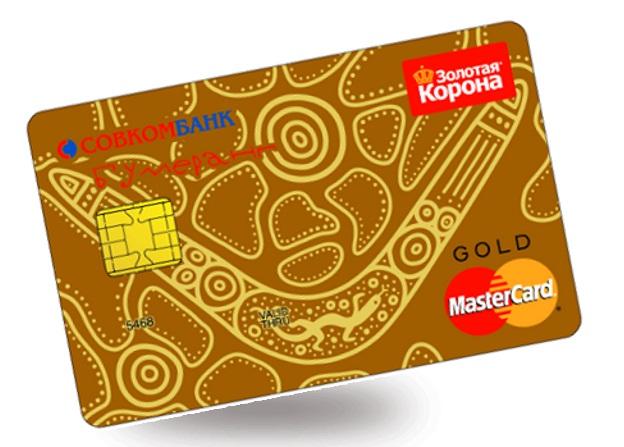 Кредитные карты Совкомбанка: условия и тарифы всех кредиток