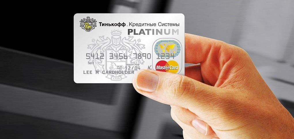 Кредитная карта Тинькофф – уловки для снятия наличных