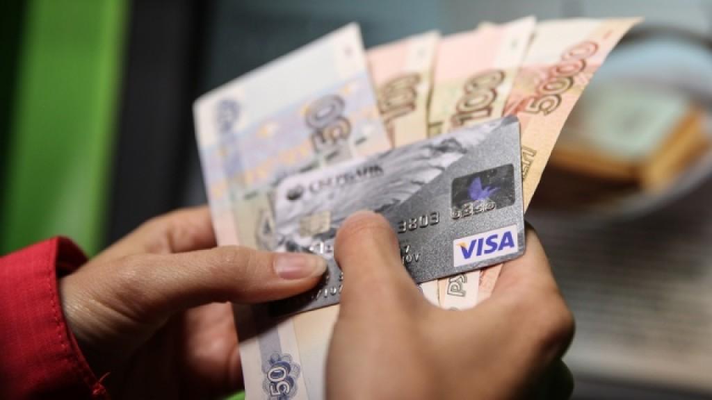 Минимальный платеж по кредитной карте Сбербанка: полный обзор