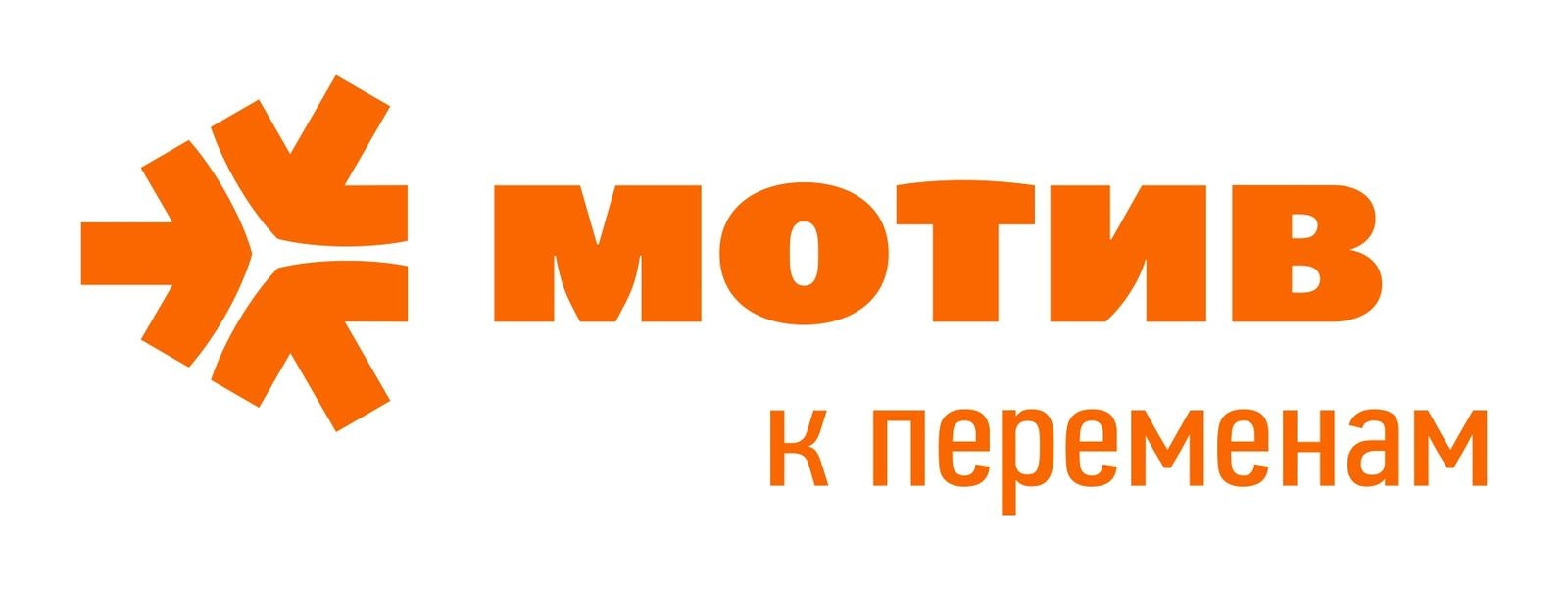 Оплата Мотив банковской картой через интернет: инструкция