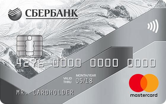 Карты MasterCard от Сбербанк: подборка существующих решений