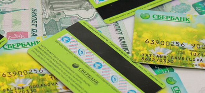 Подарочная кредитная карта Сбербанка: есть ли такая и что делать?