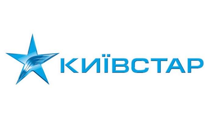 Пополнить Киевстар с банковской карты: инструкция внутри