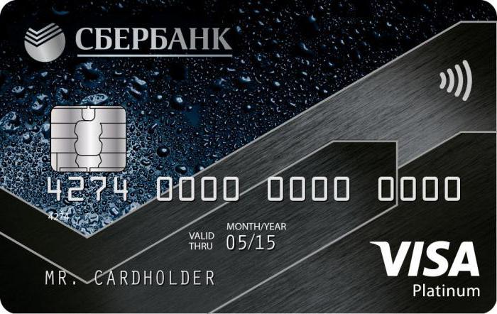 Карты Сбербанка Platinum – обзор платинового решения