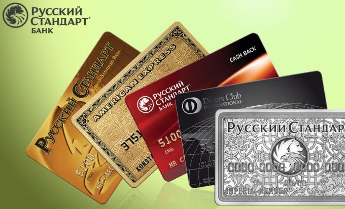 Кредитные карты Русский Стандарт: сравнение и условия