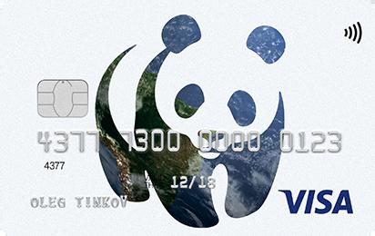Карты от Тинькофф Банка: дебетовые и кредитные решения для всех