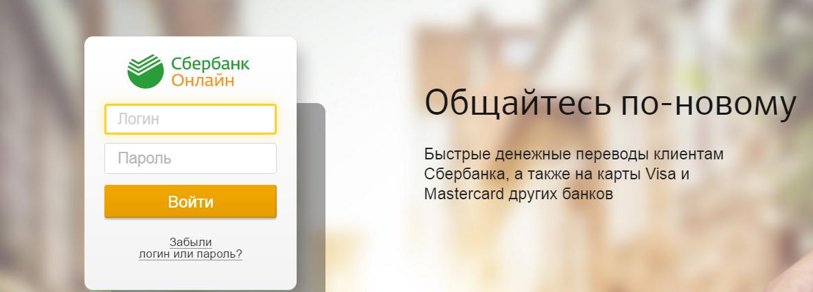 Таттелеком: удобный способ оплаты банковской картой онлайн