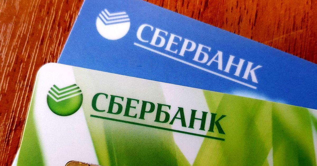 Как оплатить НТВ Плюс банковской картой: инструкция внутри