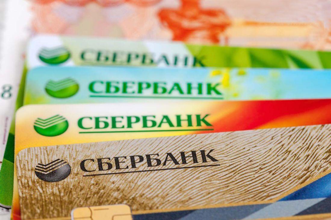 Перевыпуск карты Сбербанка: причины, стоимость и сроки перевыпуска