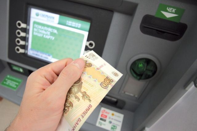 Снятие наличных с кредитной карты Сбербанка: можно ли и как?